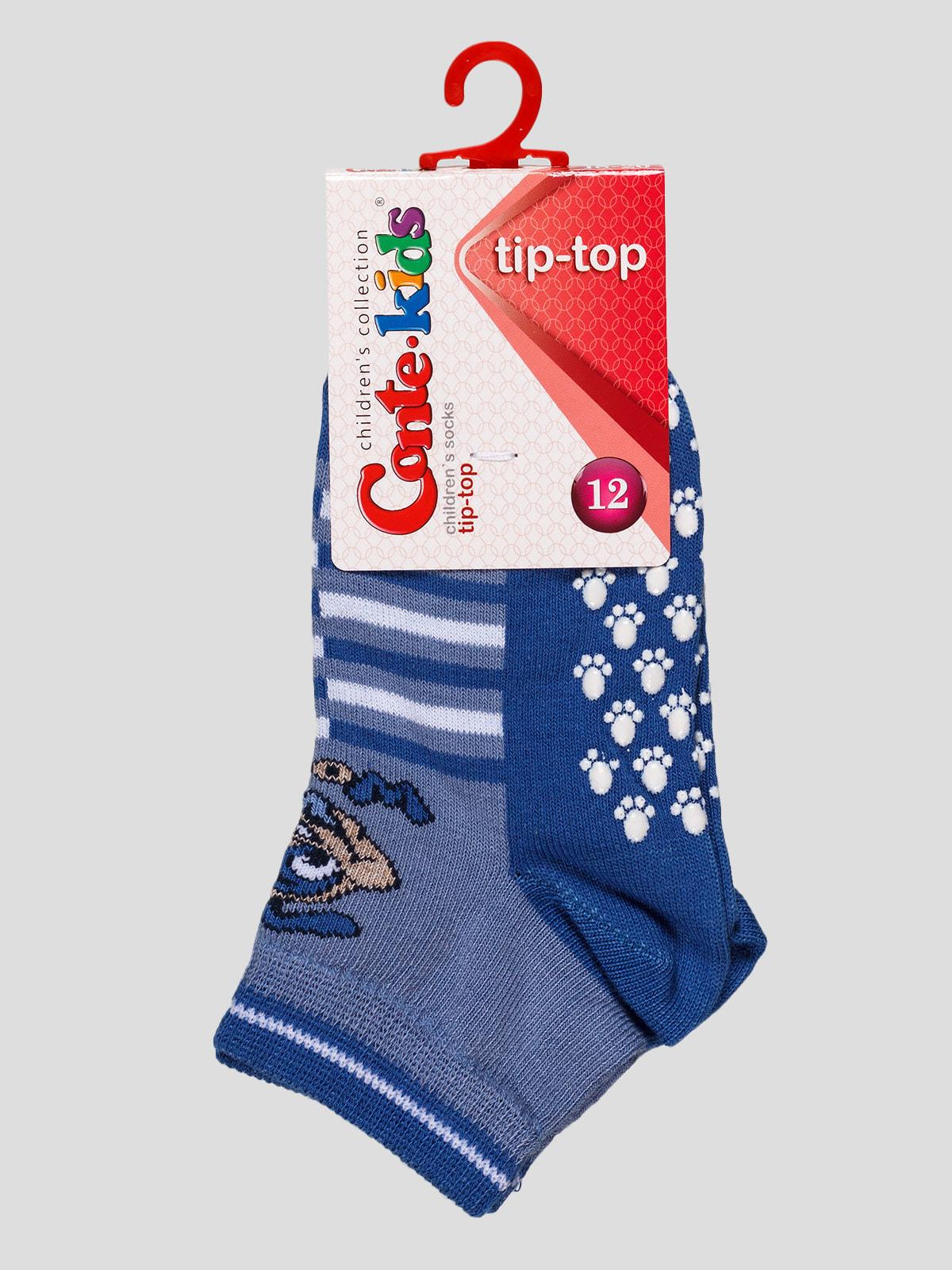 Шкарпетки сині | 4663664