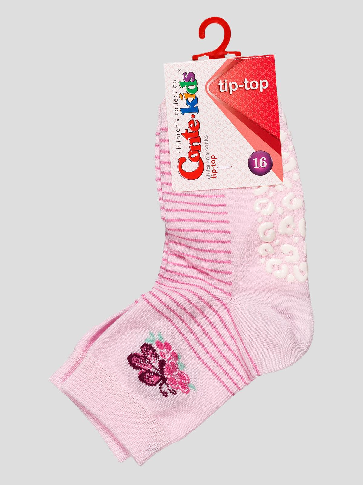 Носки розовые | 4663672