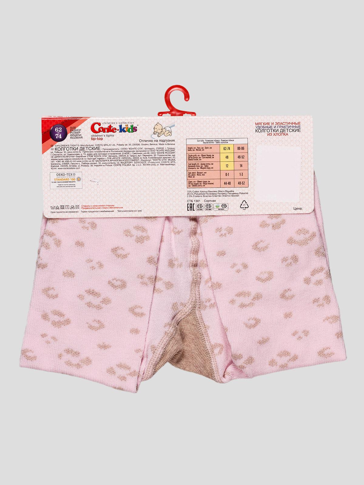 Колготки рожеві з принтом   4663554   фото 2