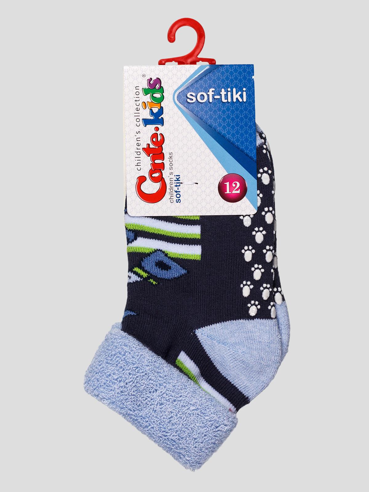 Шкарпетки темно-сині | 4663686