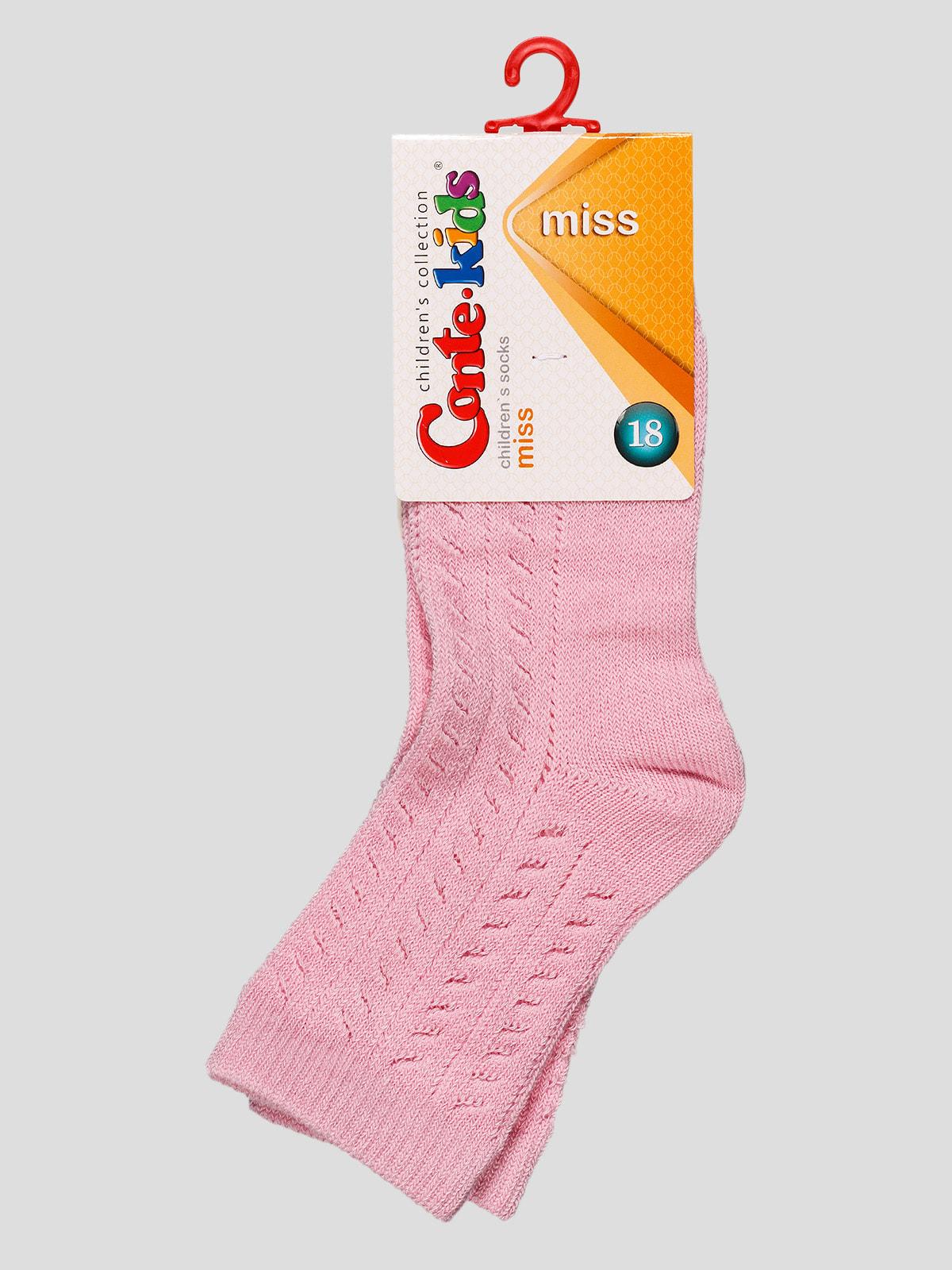 Носки розовые | 4663657