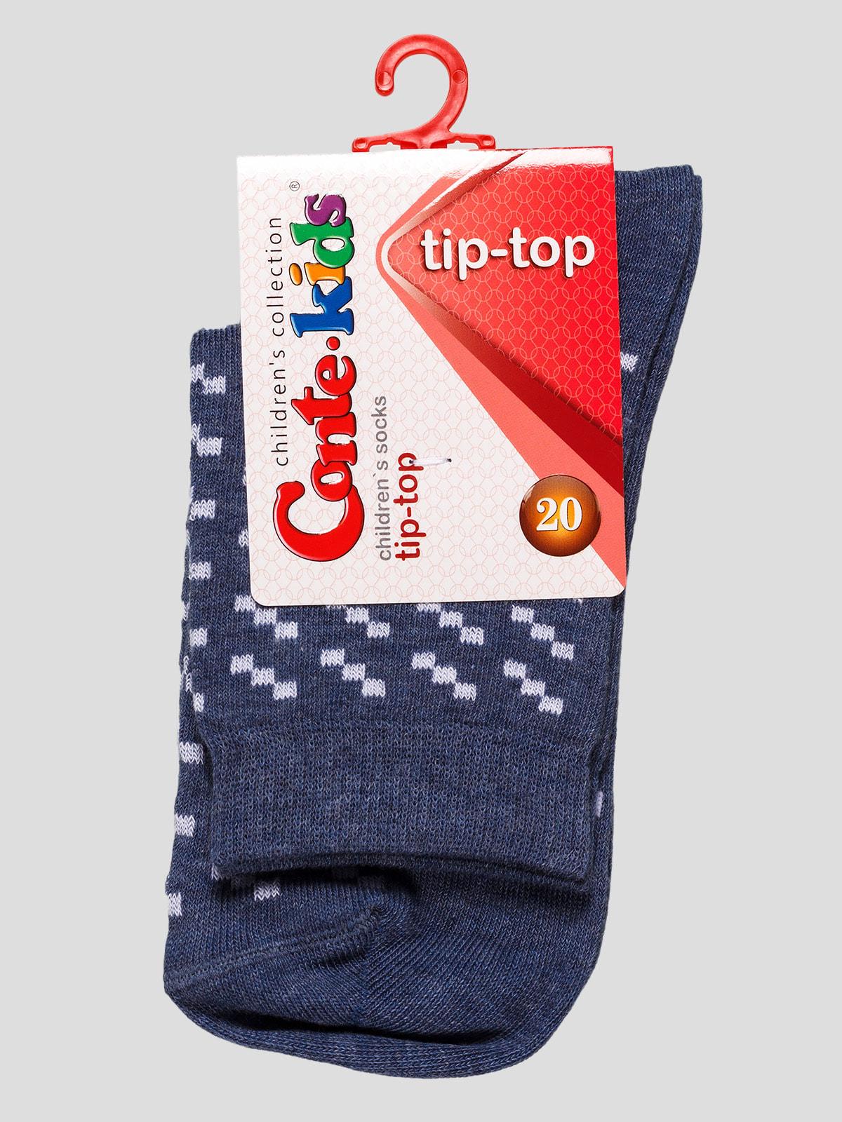 Шкарпетки темно-сині | 4663635