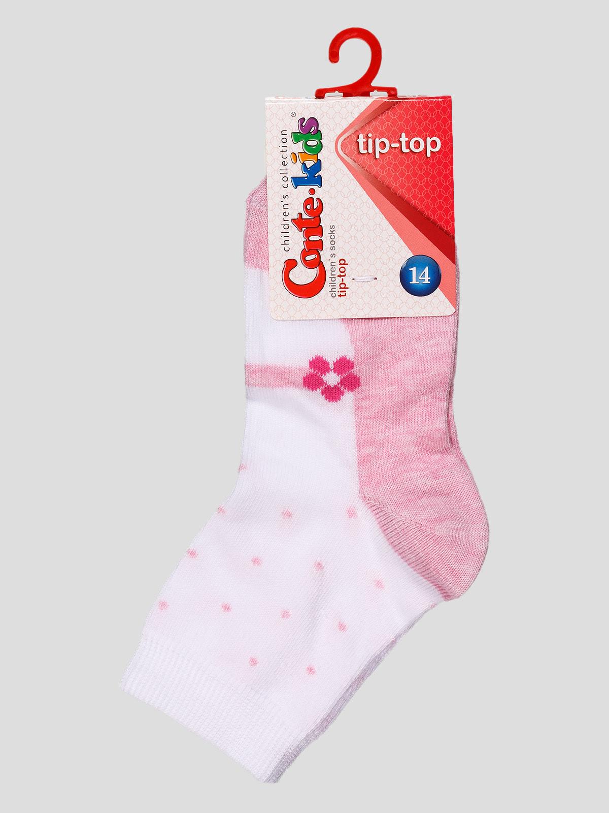 Шкарпетки двоколірні | 4663631