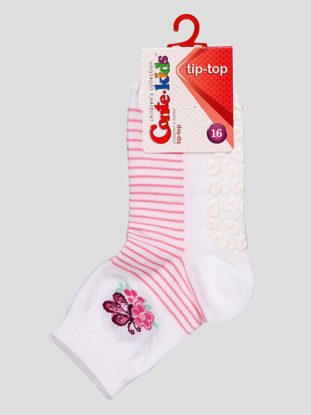 Шкарпетки білі | 4663670