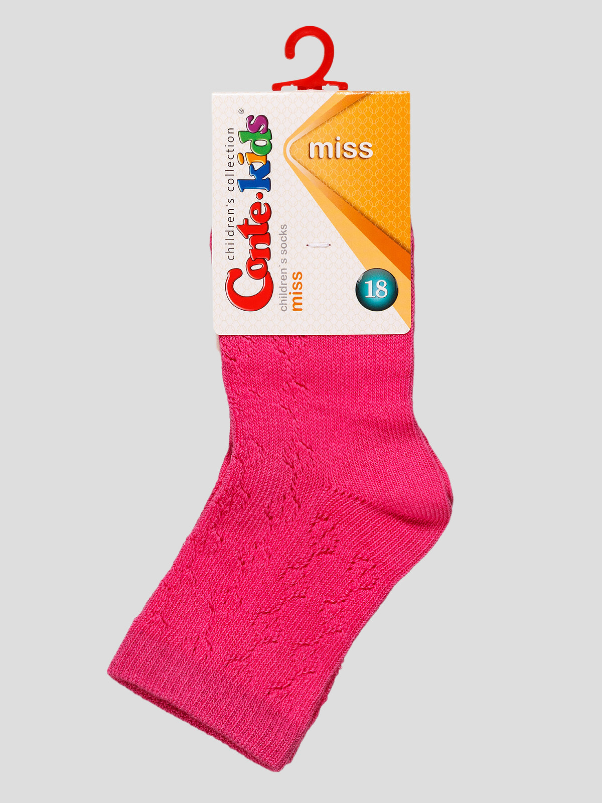 Носки розовые | 4663654