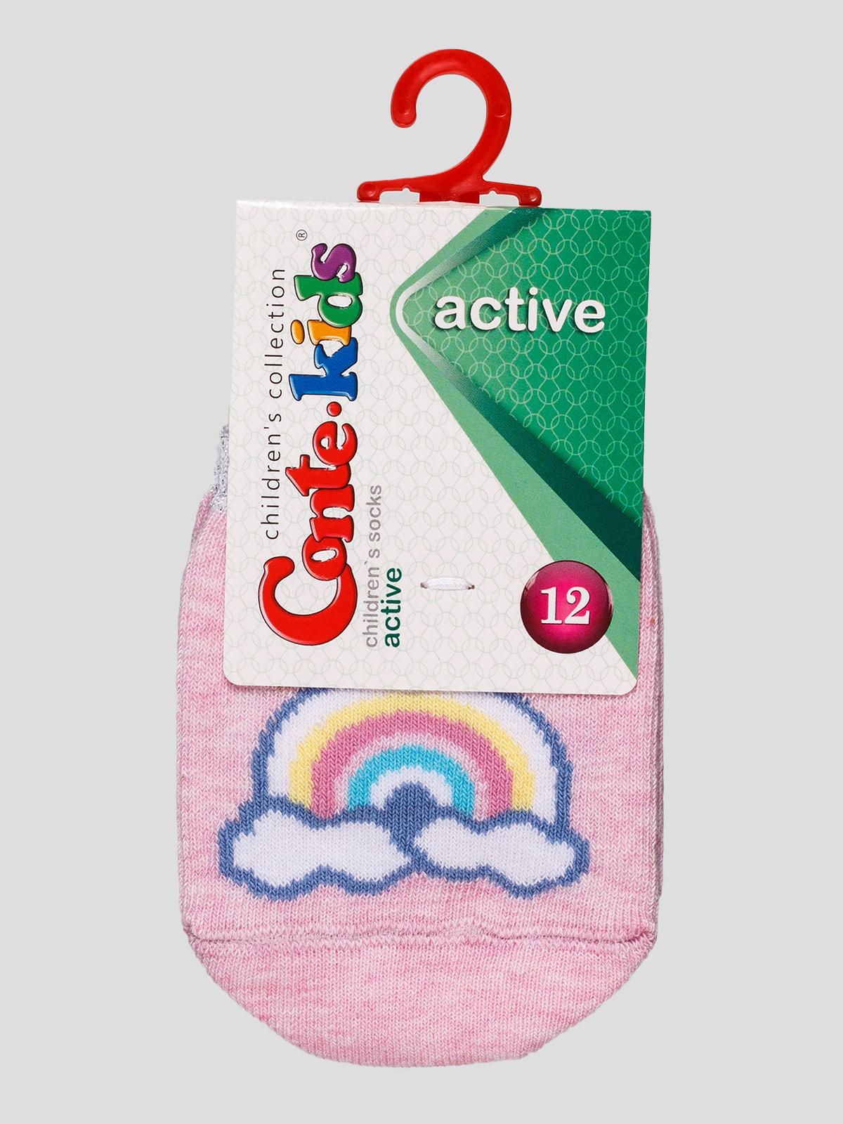 Носки розовые | 4663639