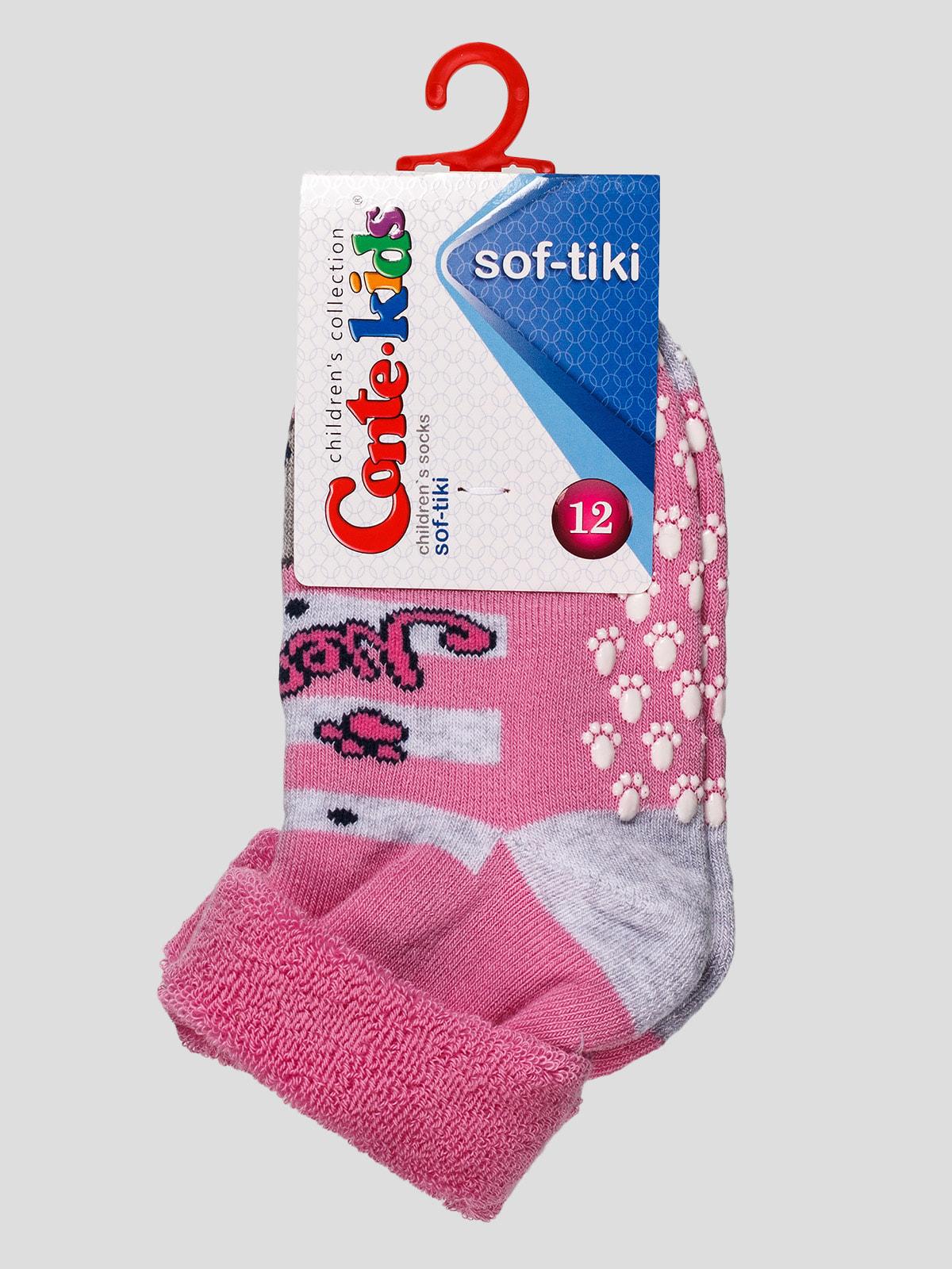 Носки розовые | 4663690
