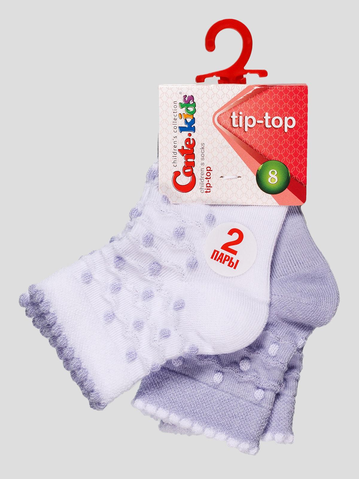 Набір шкарпеток (2 пари)   4663679