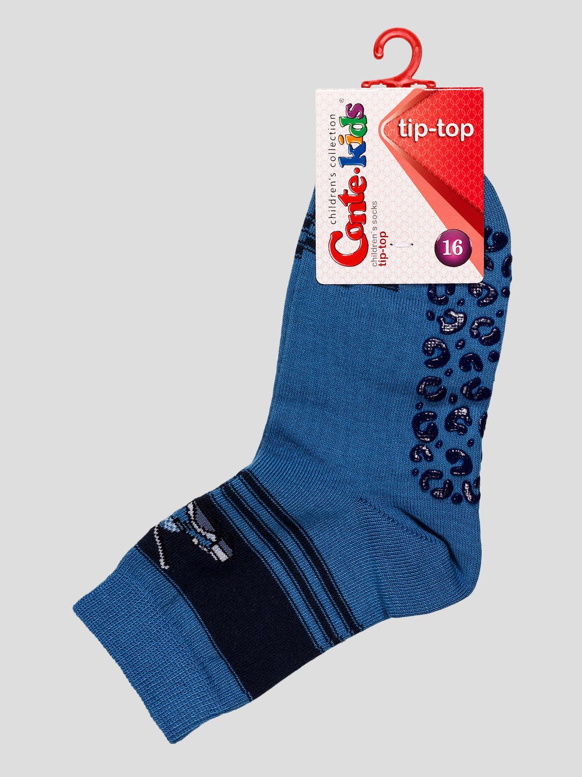 Шкарпетки сині | 4663675