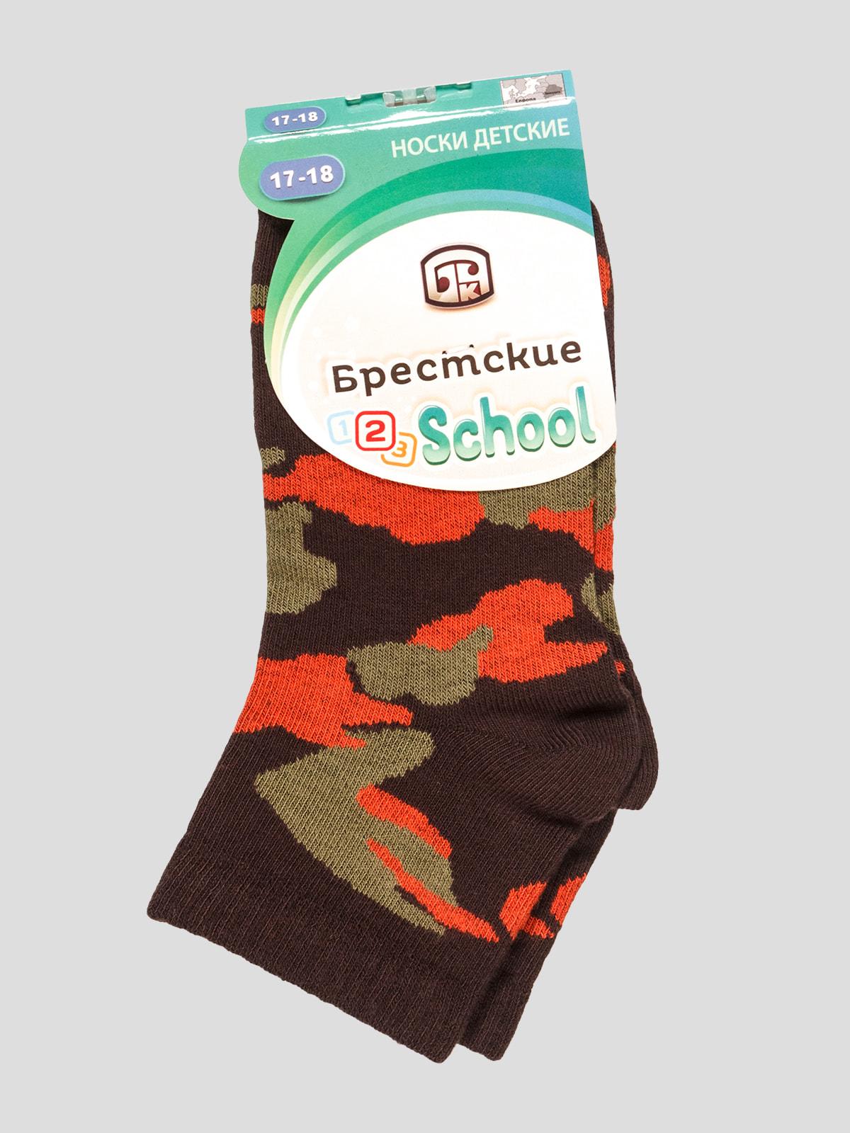 Носки коричневые с рисунком | 4663727