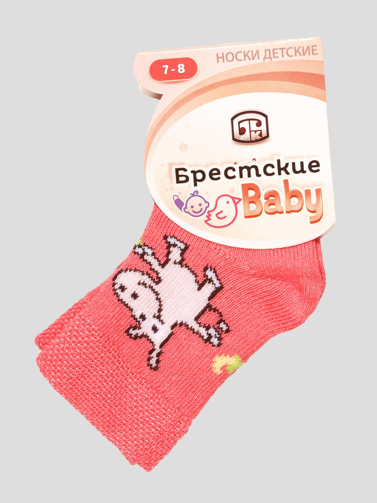 Шкарпетки персикового кольору з малюнком | 4663710