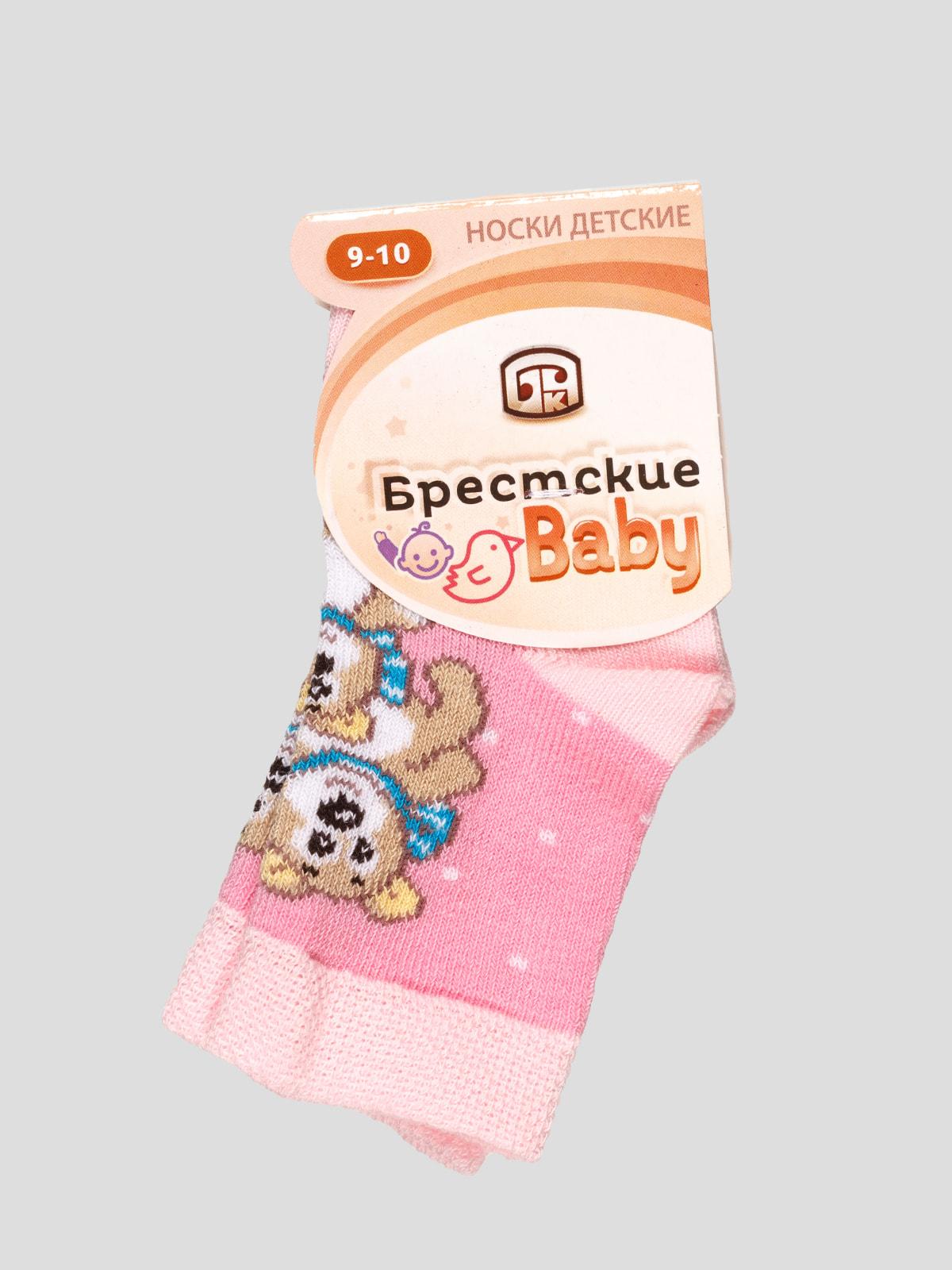 Шкарпетки рожеві з малюнком | 4663711