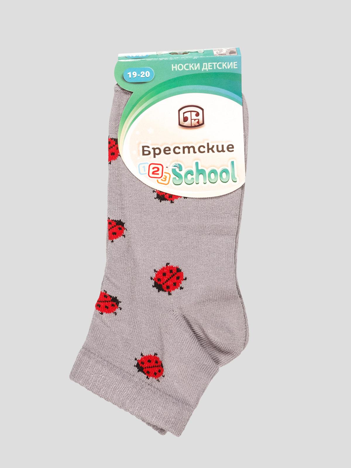 Шкарпетки сірі з малюнком | 4663725