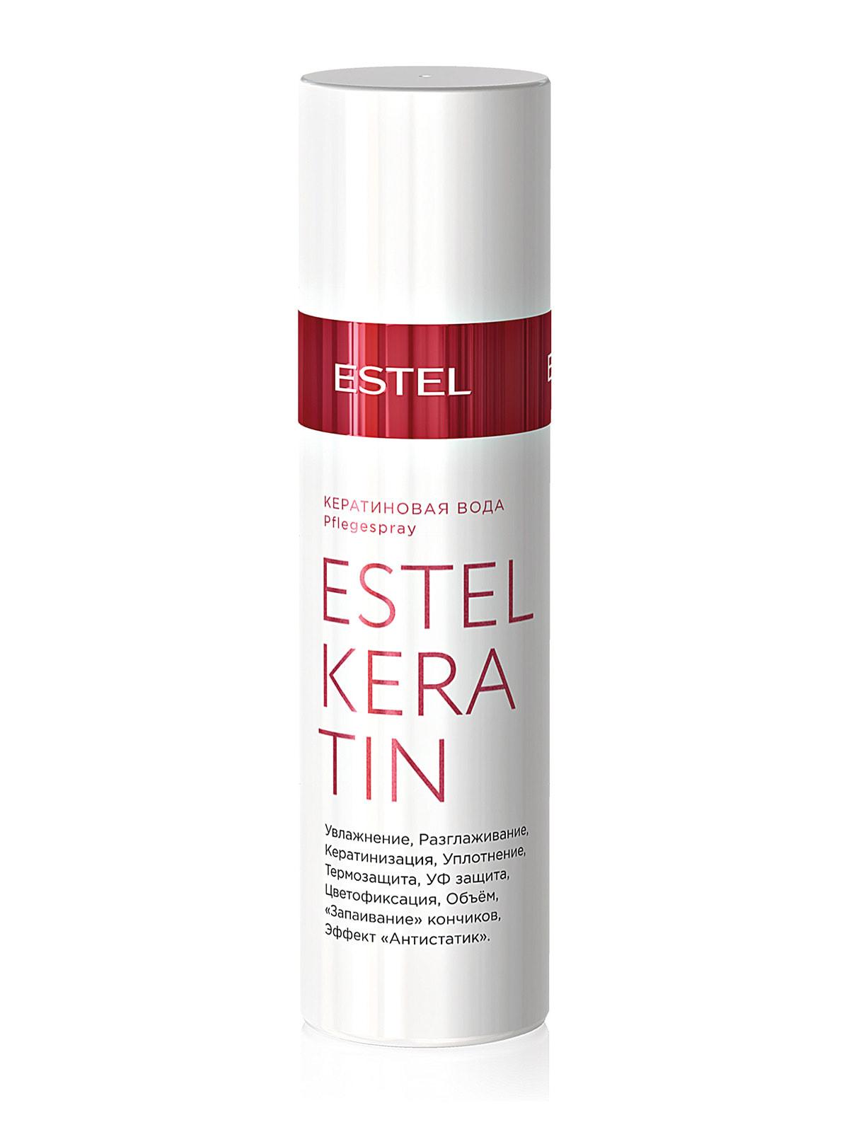 Кератиновая вода для волос Keratin (100 мл) | 4693399