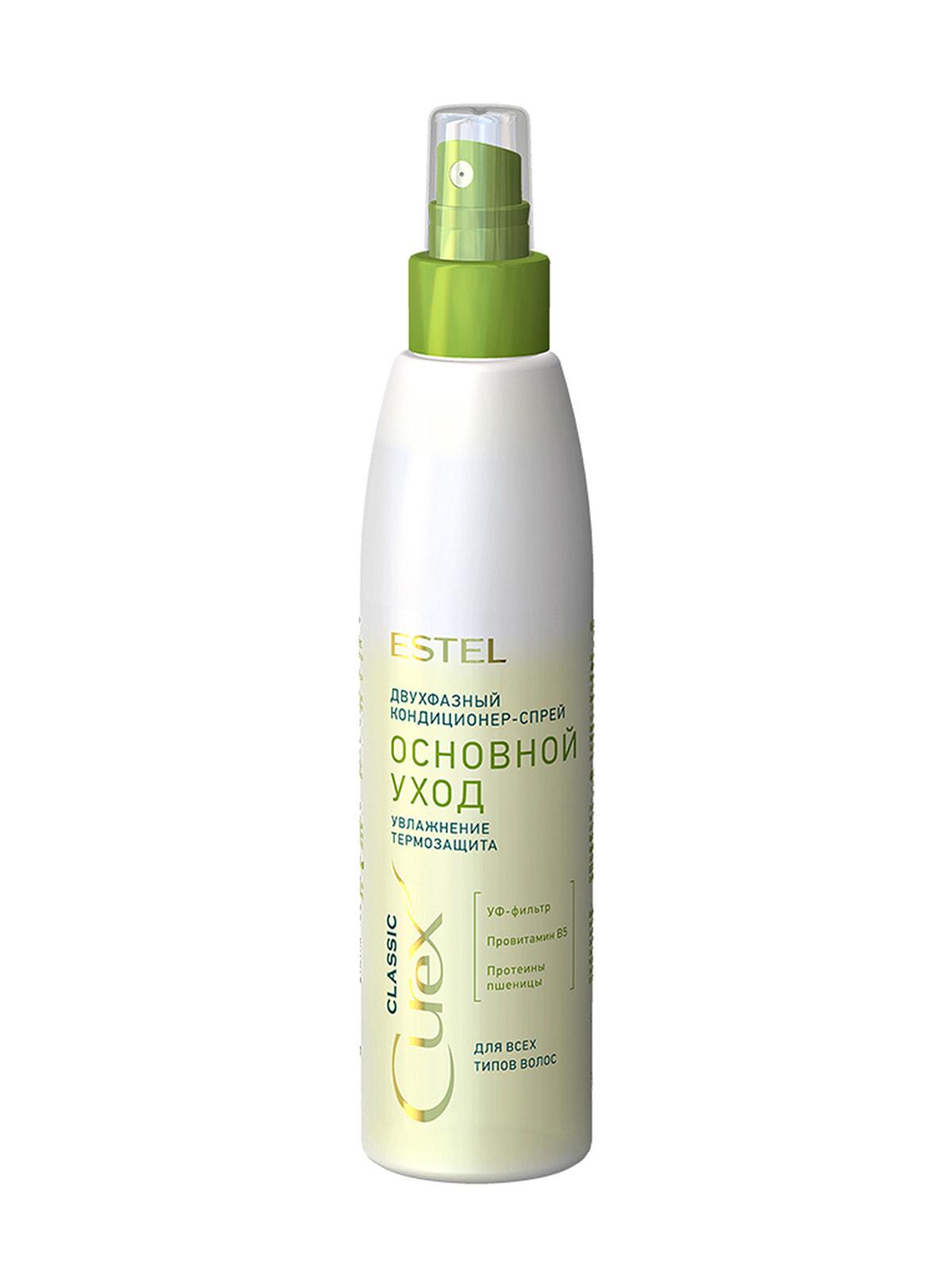 Двухфазный кондиционер-спрей «Увлажнение» для всех типов волос Curex Classic (200 мл) | 4693426