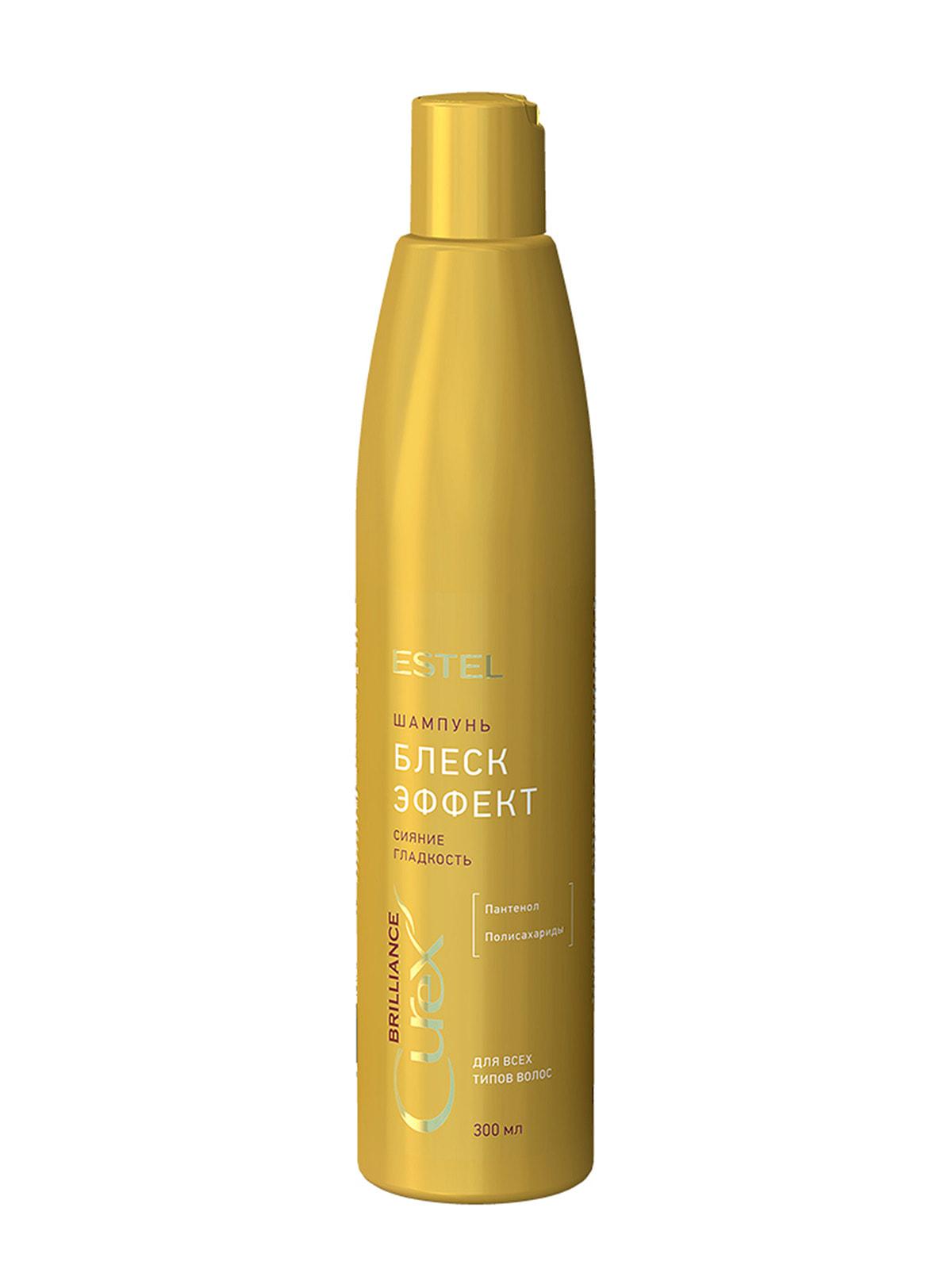 Блеск-шампунь для всех типов волос Curex Brilliance (300 см)   4693429