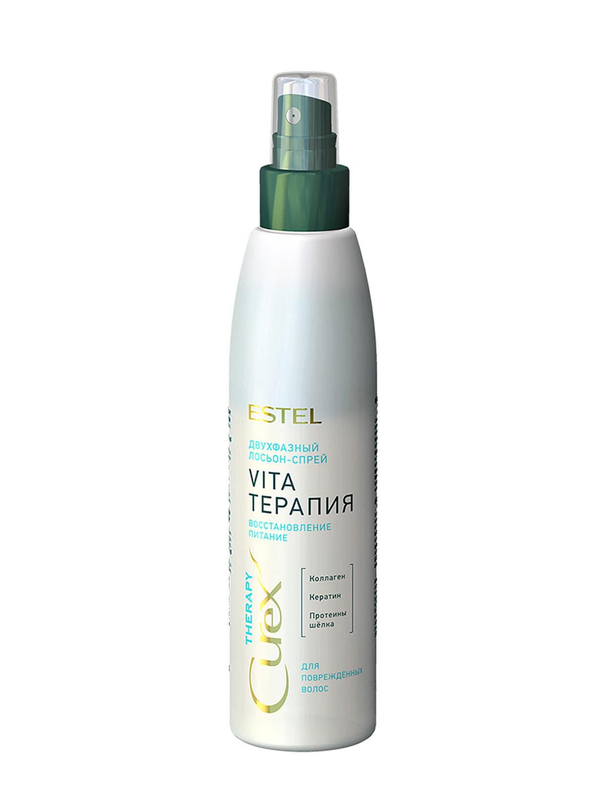 Двухфазный лосьон-спрей «Интенсивное восстановление» для поврежденных волос Curex Therapy (200 мл) | 4693435