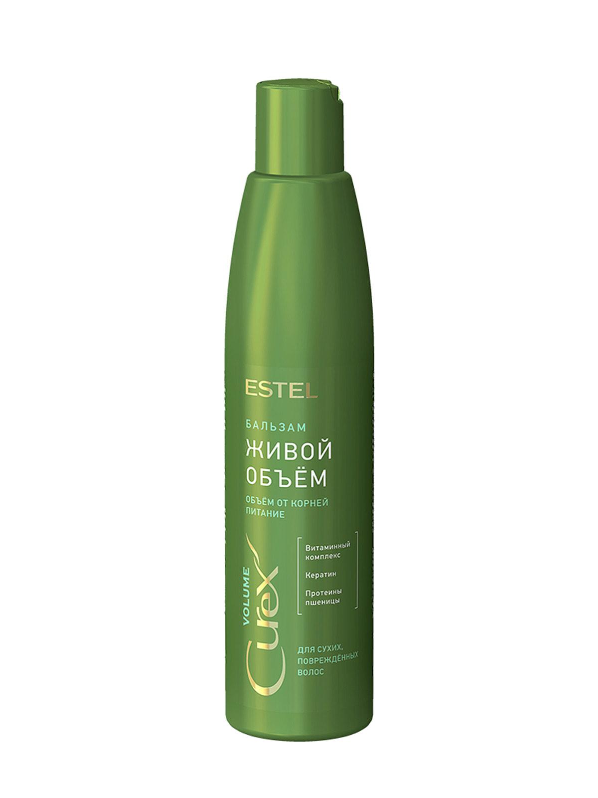 Бальзам Curex для придания объема для сухих и поврежденных волос (250 мл) | 4693442