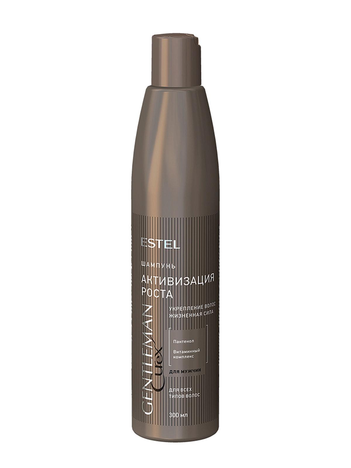 Шампунь Curex Gentleman для волос, активизирует рост (300 мл) | 4693445