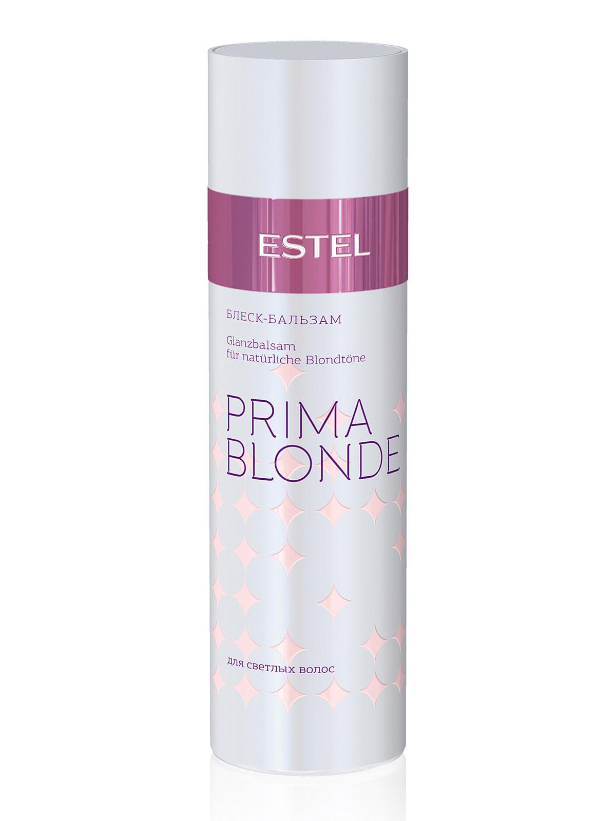 Блеск-бальзам для светлых волос Prima Blonde (200 мл)   4693948   фото 2