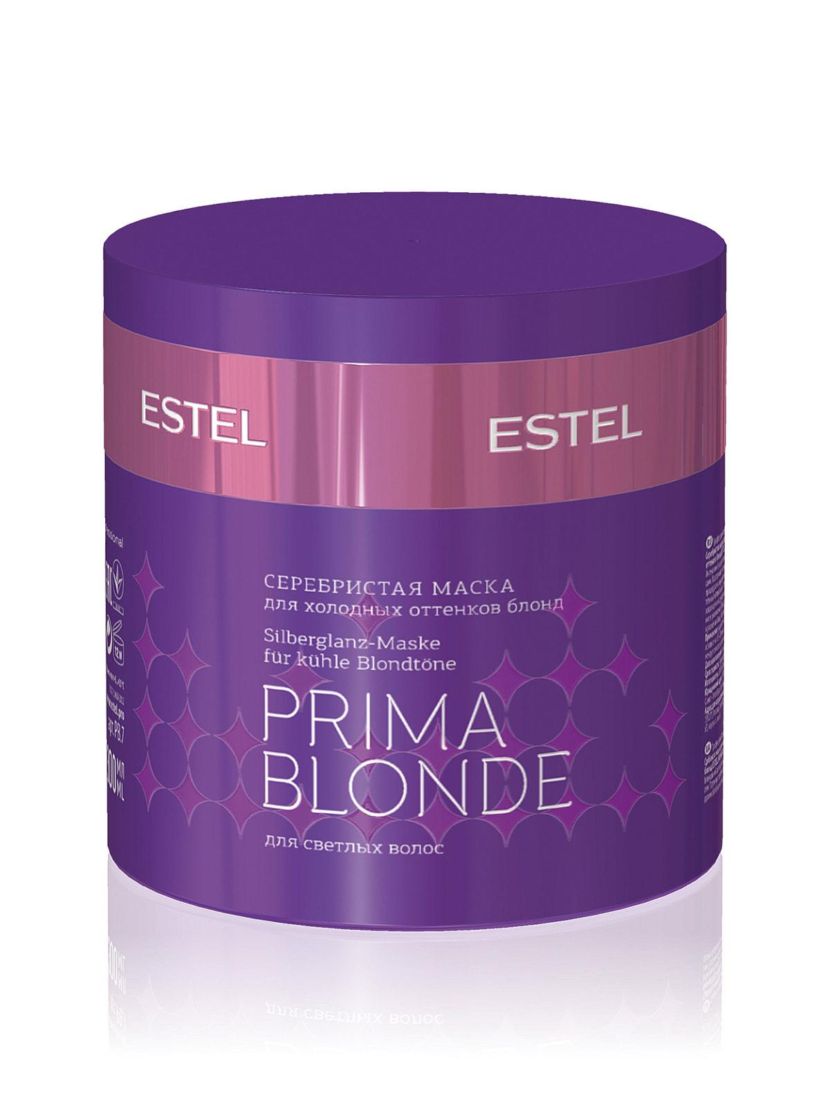 Серебристая маска для холодных оттенков блонд Prima Blonde (300 мл) | 4693951 | фото 2
