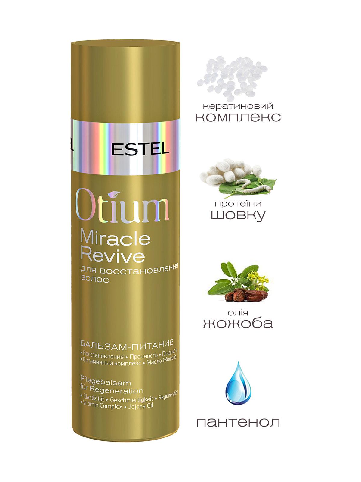 Бальзам-питание для восстановления волос Otium Miracle Revive (200 мл) | 4693972 | фото 2