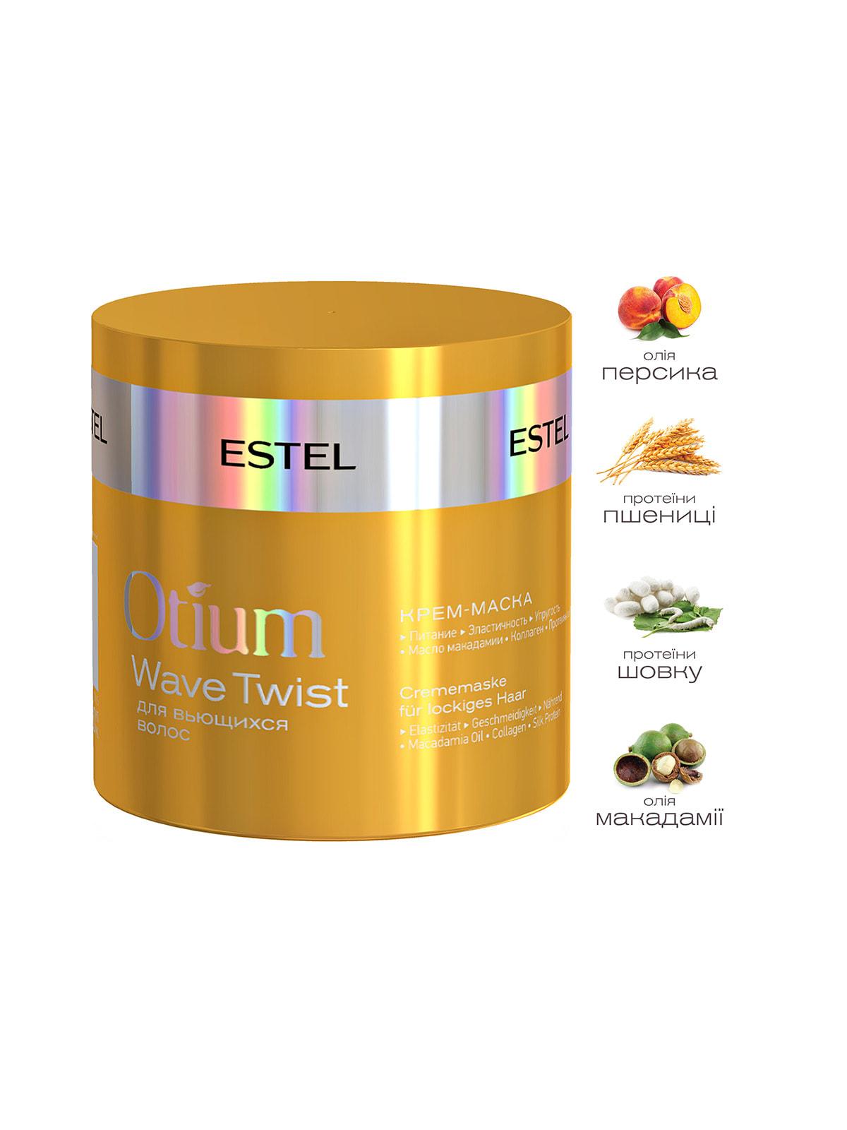 Крем-маска для кучерявых волос Otium Wave Twist (300 мл) | 4693991 | фото 2