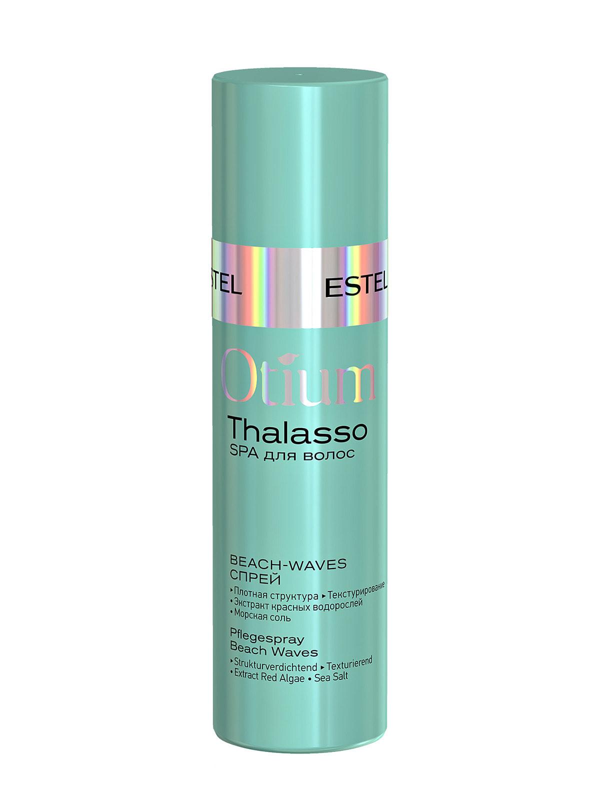 Спрей для волосся Otium Thalasso (100 мл) | 4693998 | фото 2