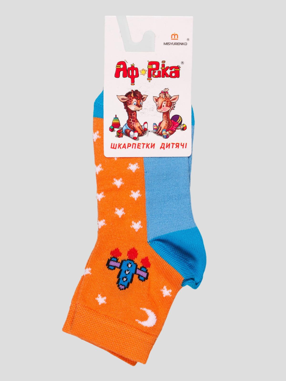 Шкарпетки двоколірні з малюнком | 4498150