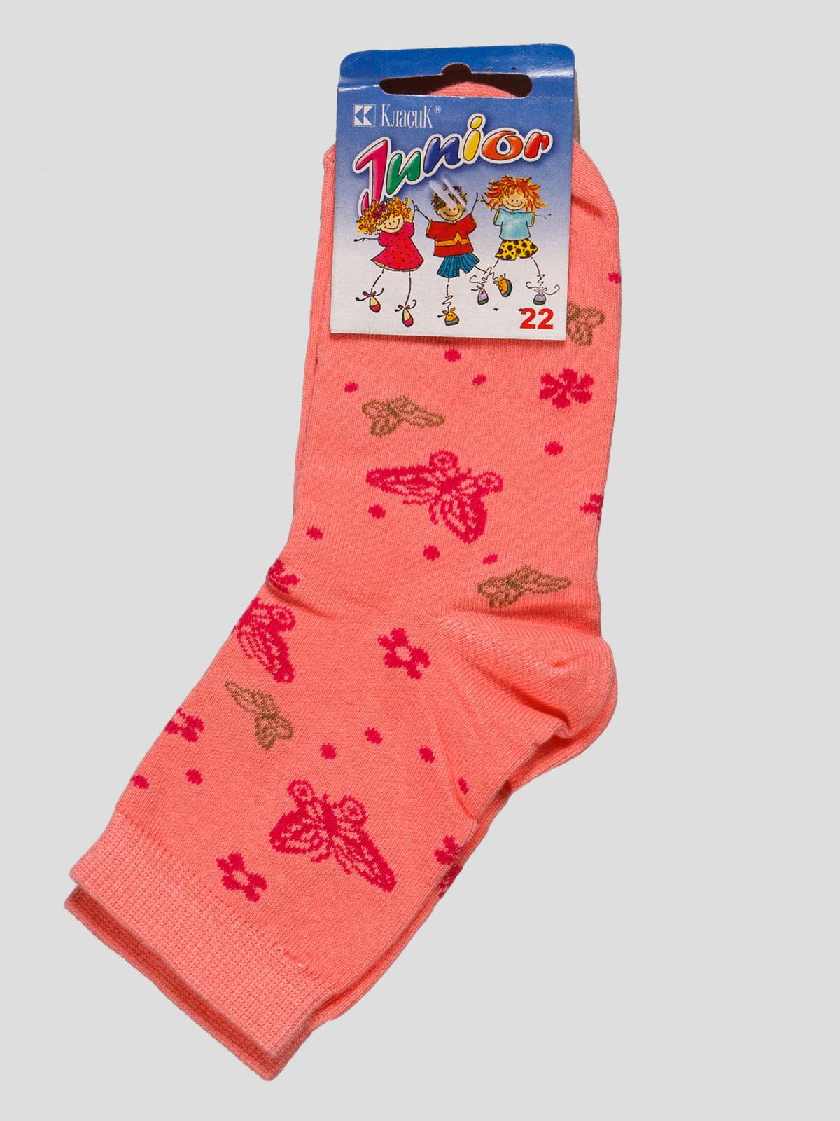 Шкарпетки коралові в малюнок | 4448282