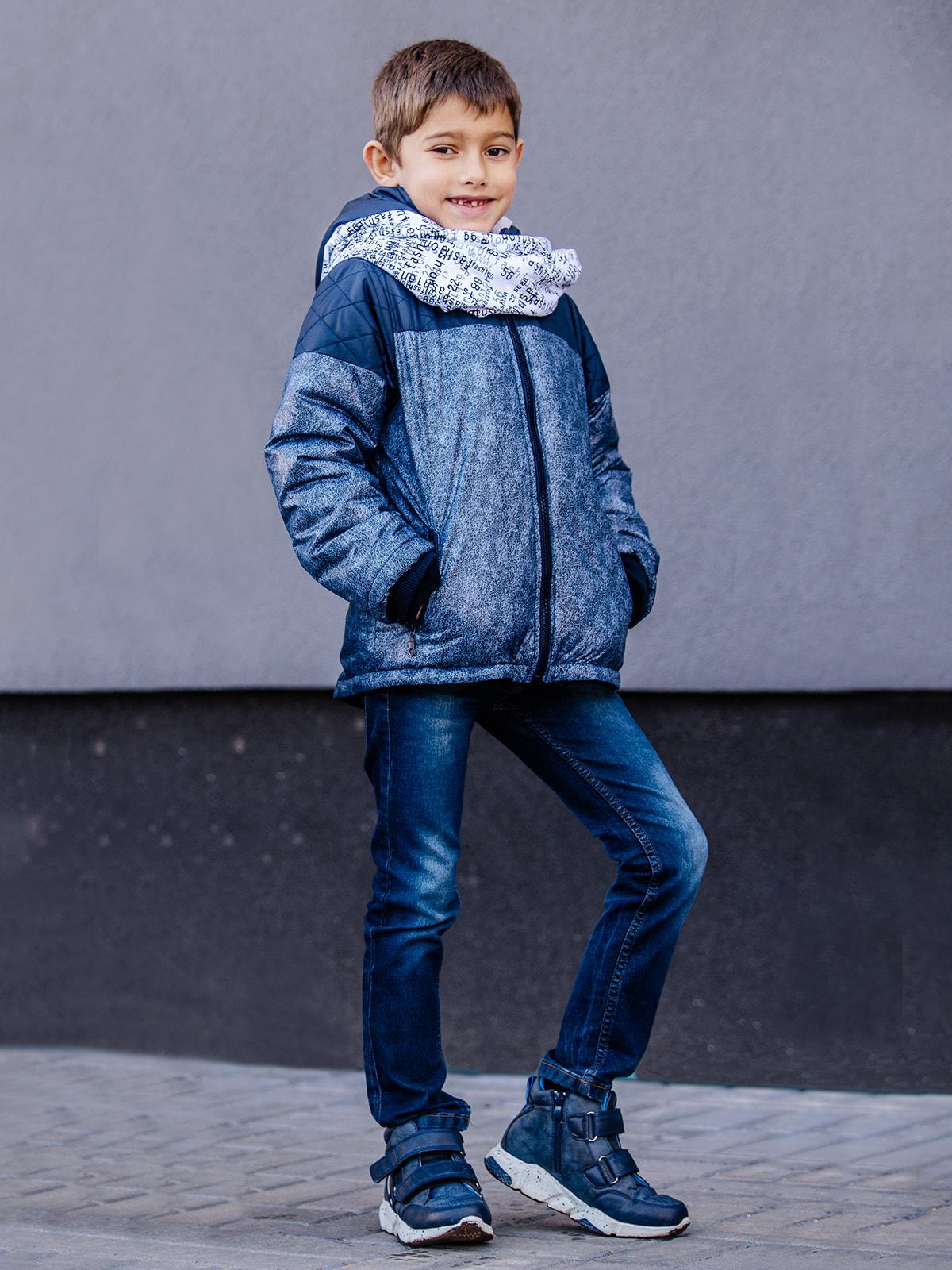 Куртка синяя | 4714895
