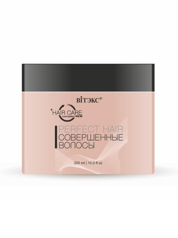 Бальзам-преображение для восхитительной красоты волос «12 эффектов» (300 мл) | 4446161
