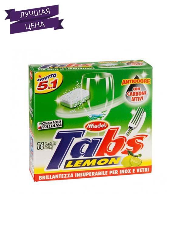 Таблетки для посудомоечных машин   4676103