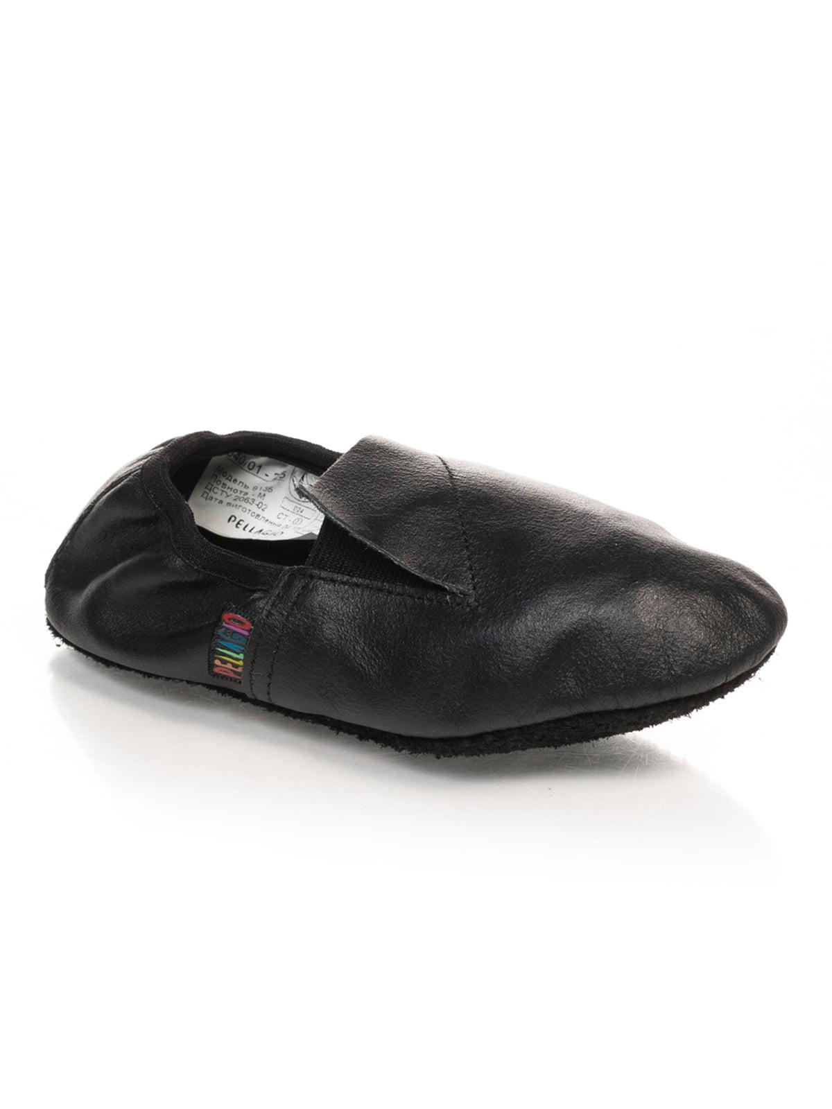 Чешки черные   4708141