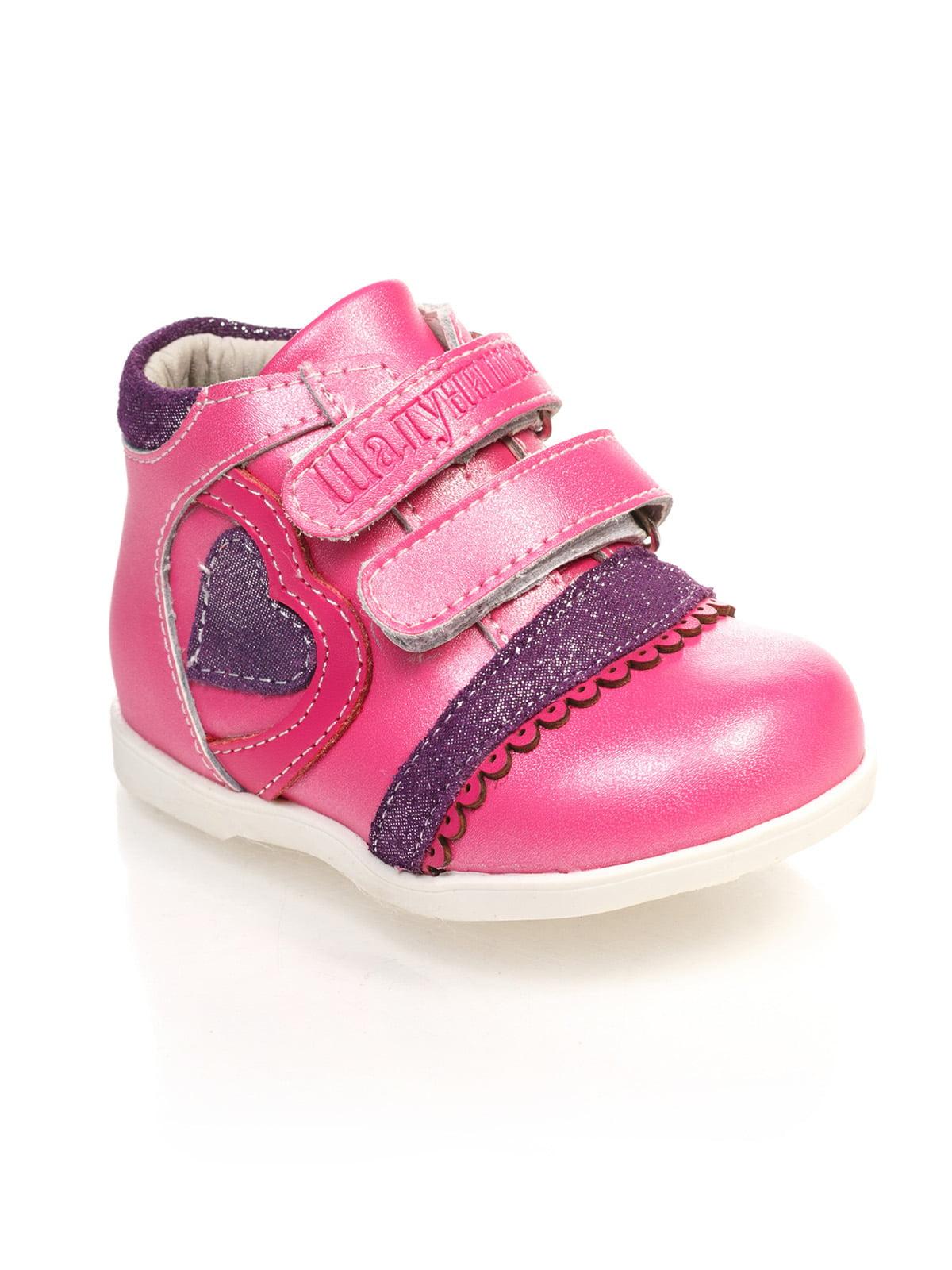 Ботинки розовые   4708075
