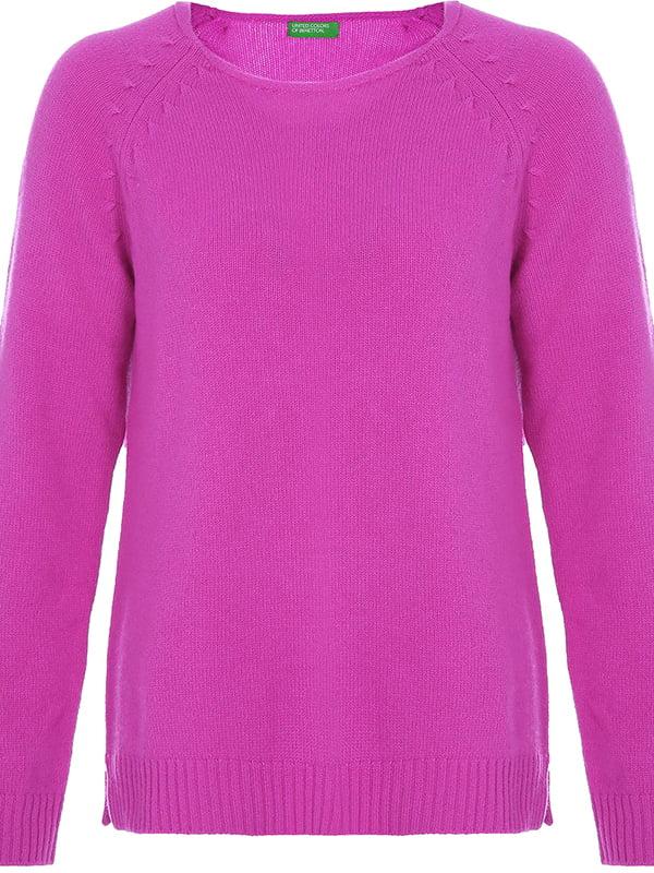 Джемпер розовый | 4643764