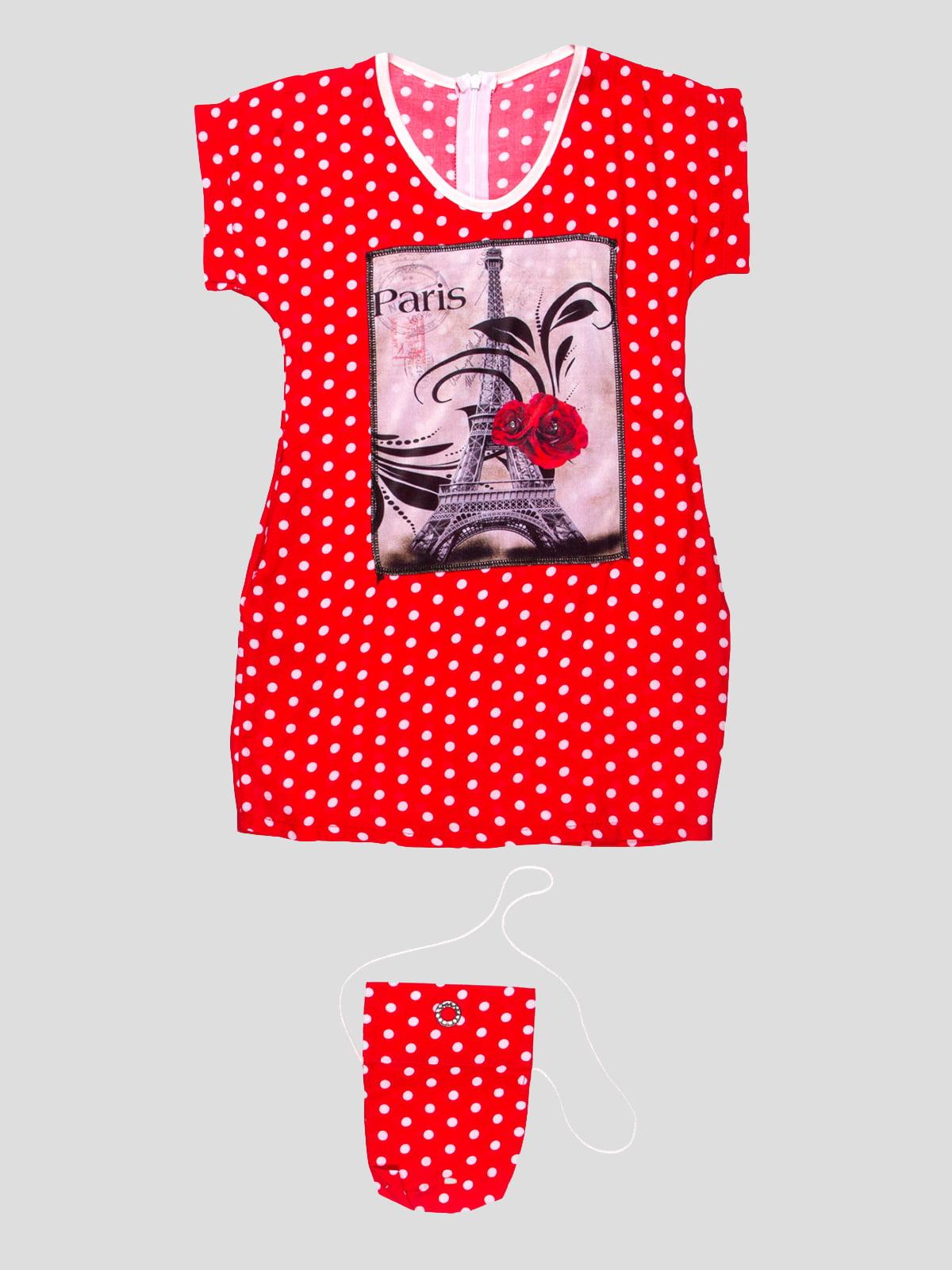 Комплект: платье и сумка | 4715368