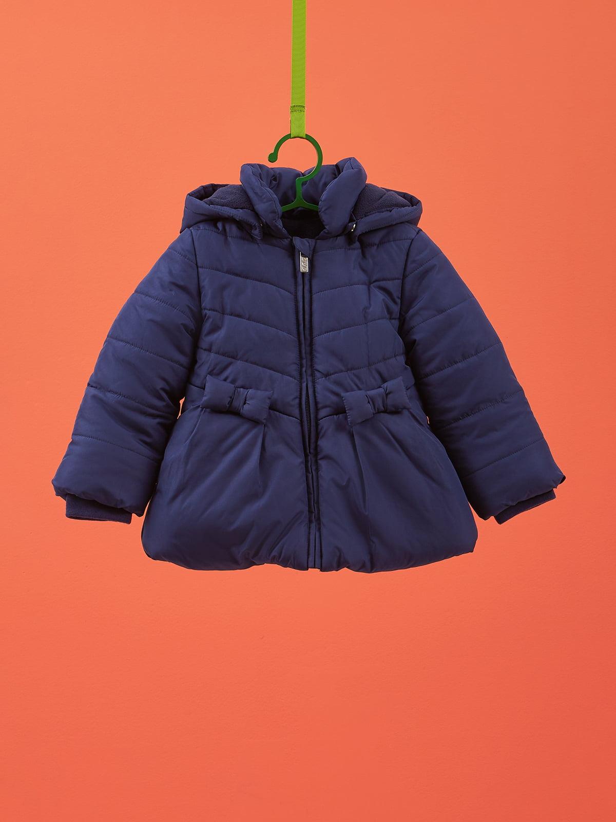 Куртка синяя   4661670