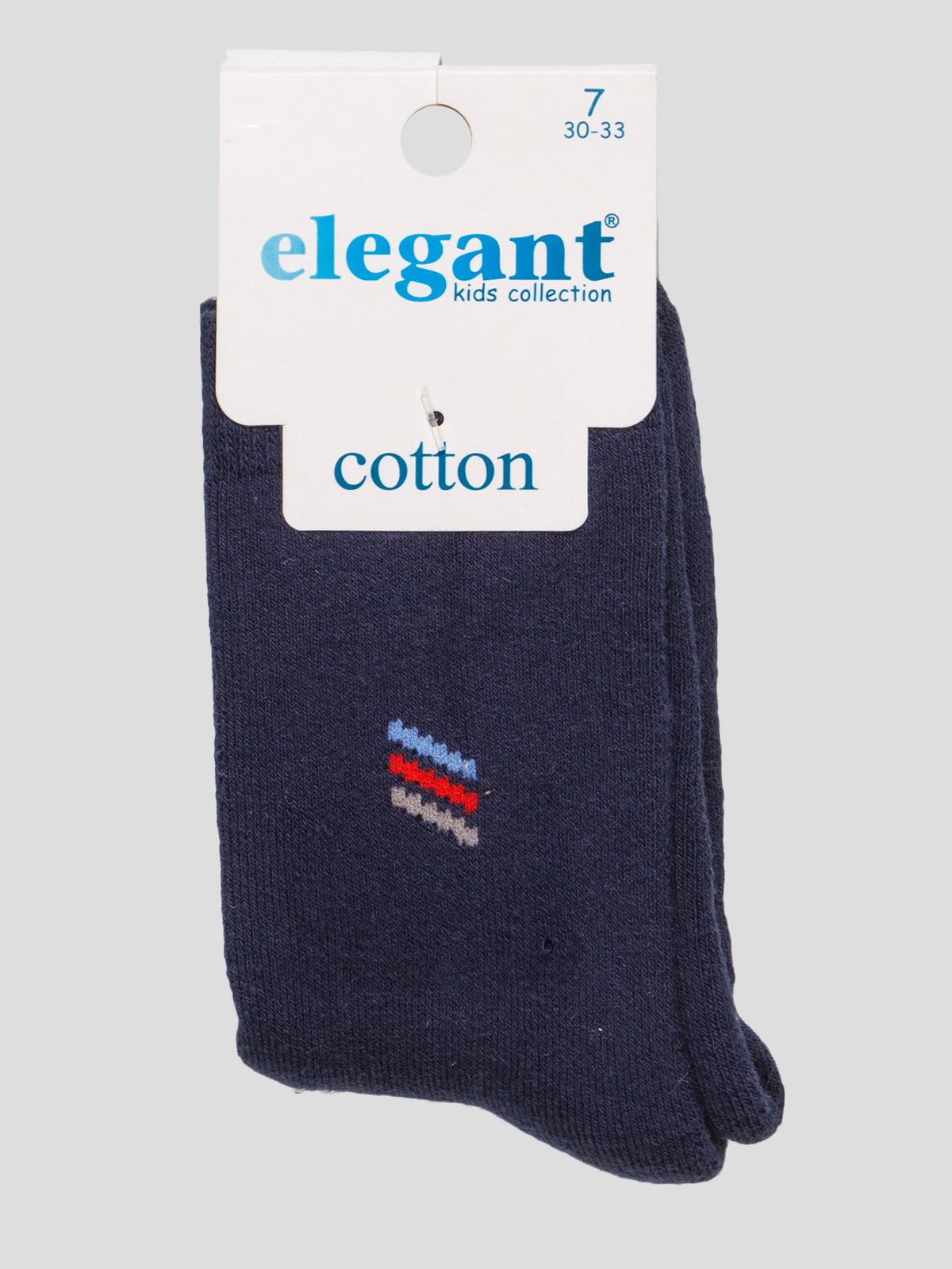 Носки темно-синие махровые   4760528