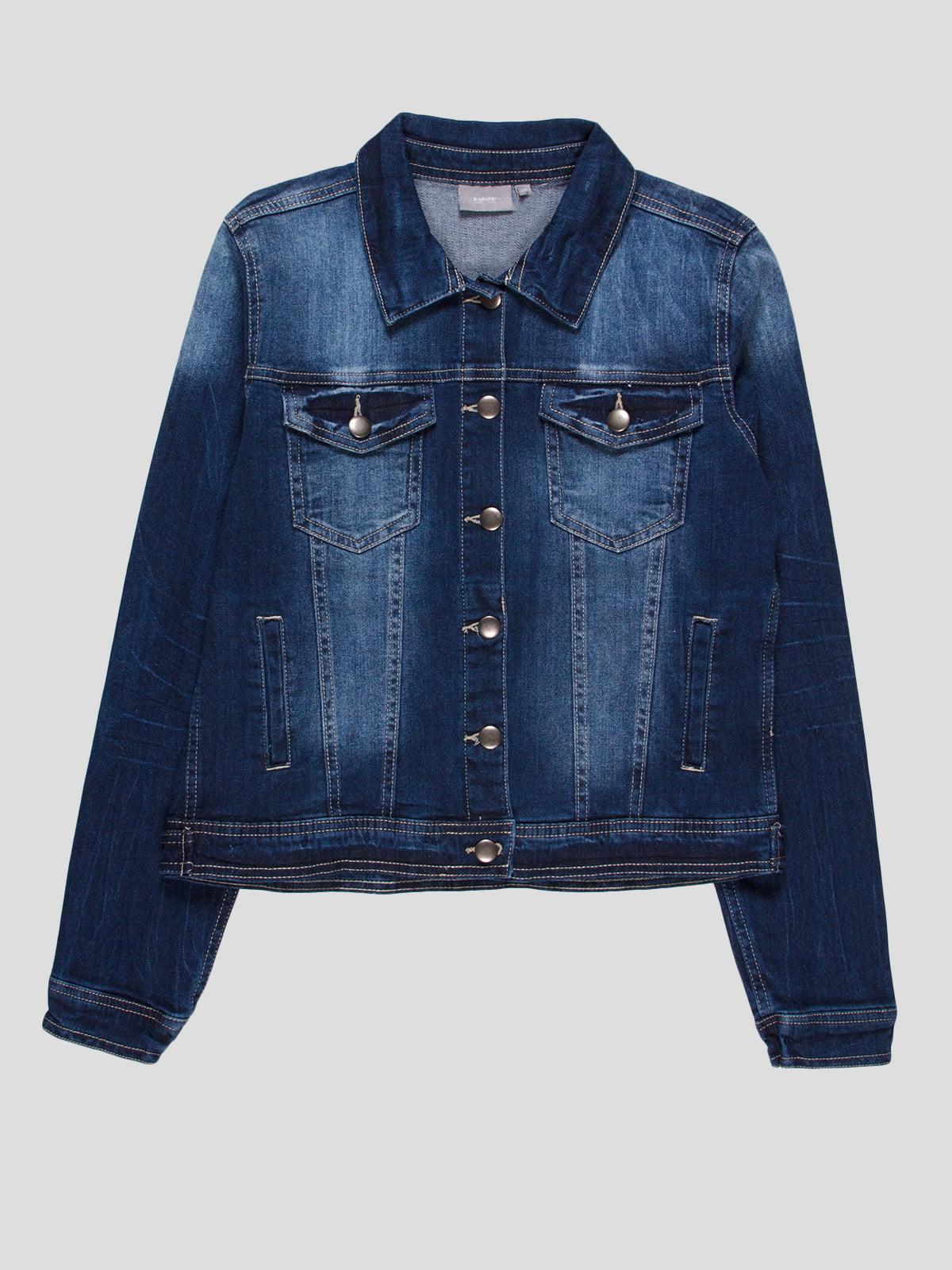 Куртка синяя   4718758