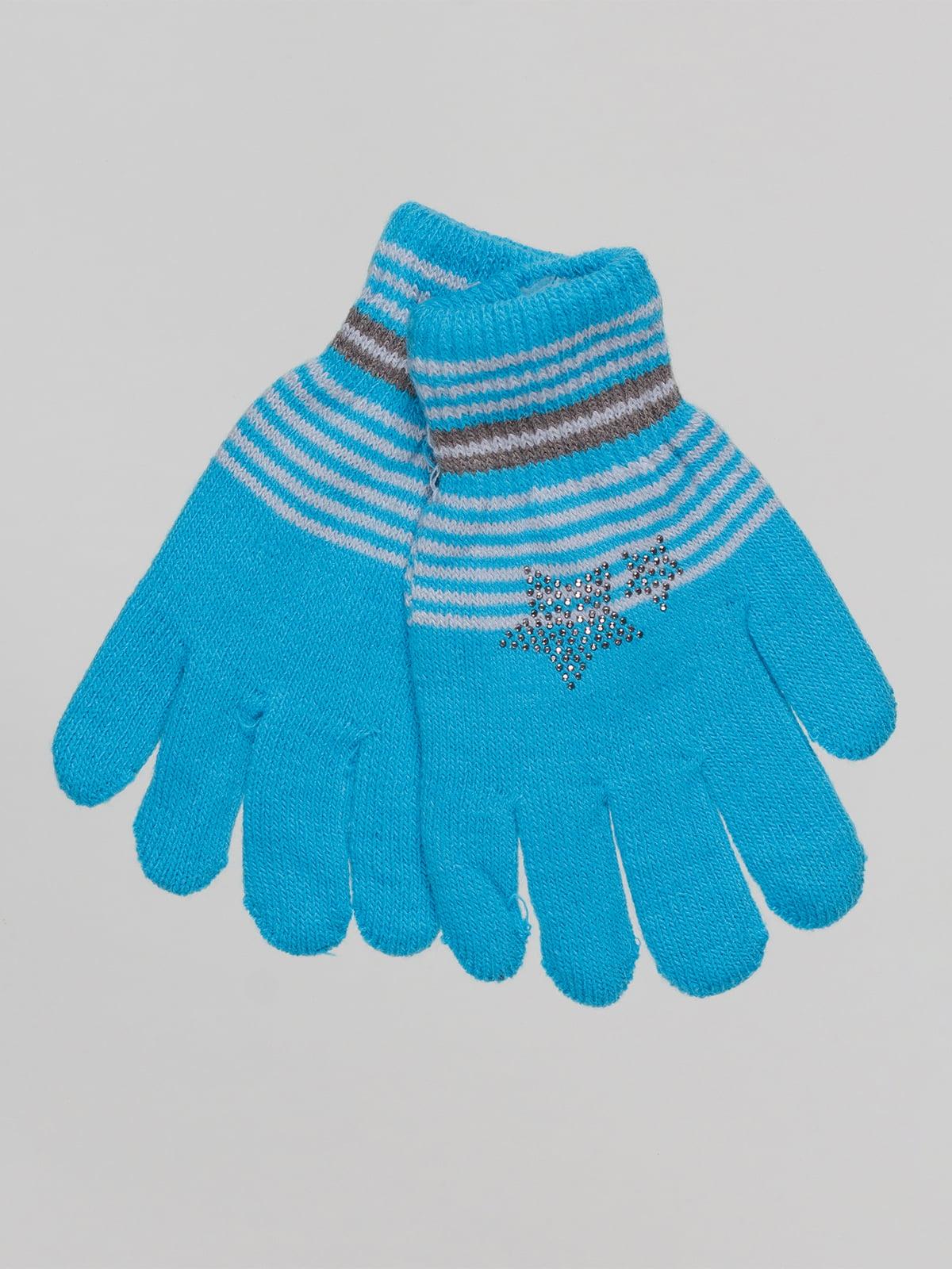Перчатки голубые в полоску с декором | 4655259
