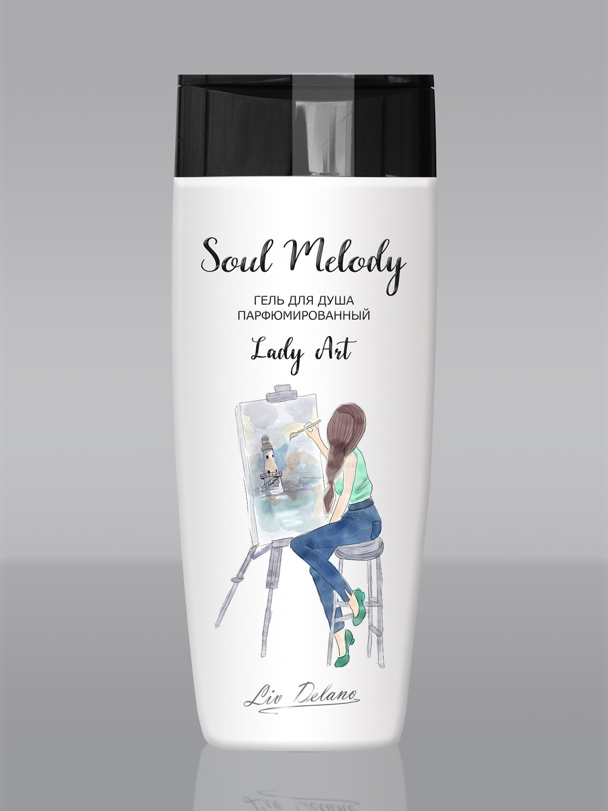 Гель для душу парфумований Lady Art (250 г)   4763521