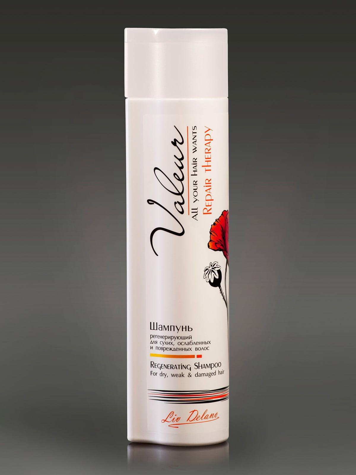 Шампунь регенерирующий для сухих, ослабленных и поврежденных волос (350 г)   4763567
