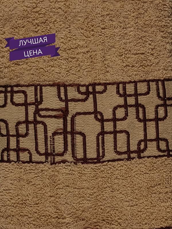 Рушник для обличчя «Вензель» (50х90 см)   4462719