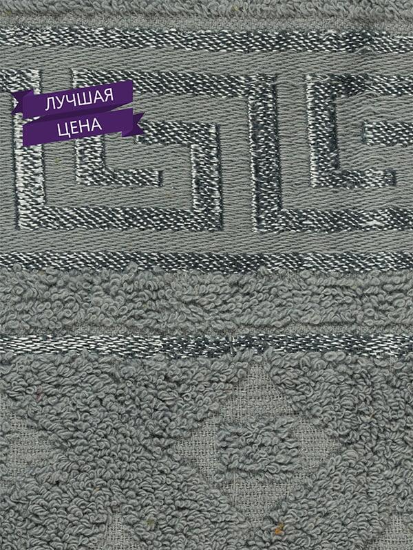 Рушник для обличчя (50х90 см) | 4656700