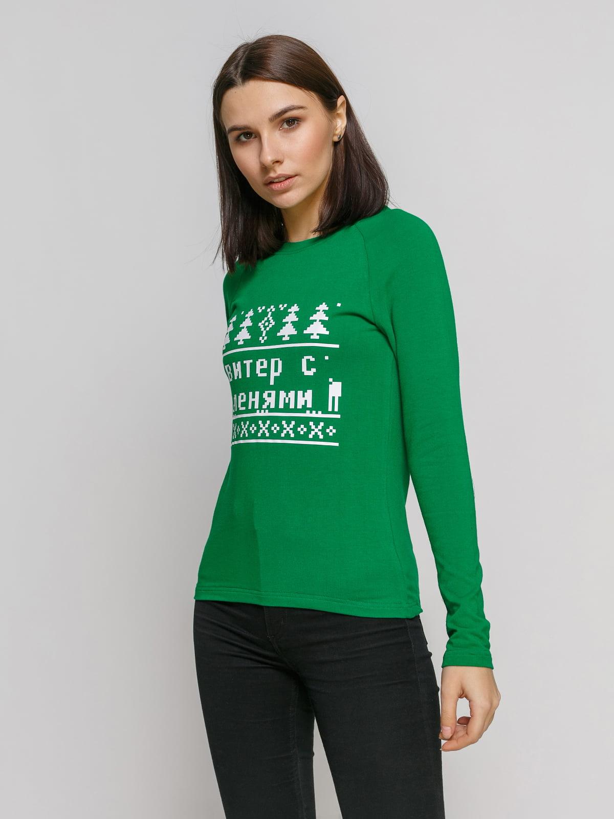 Лонгслив зеленый с принтом   4768862