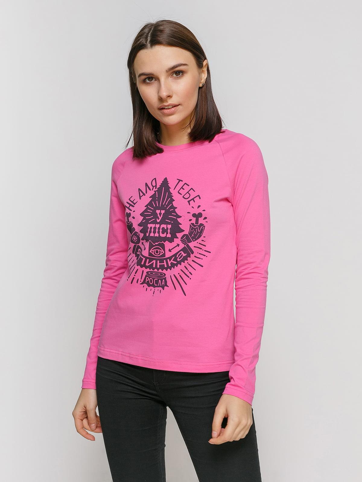 Лонгслив розовый с принтом | 4768892