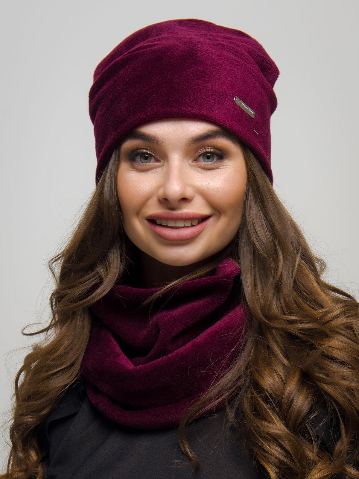 Комплект: шапка и шарф-хомут | 4772853