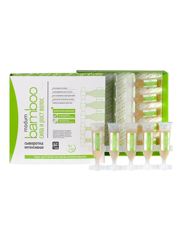 Сироватка інтенсивна «Сила і ріст волосся» серії Modum Bamboo (50 мл)   4784726