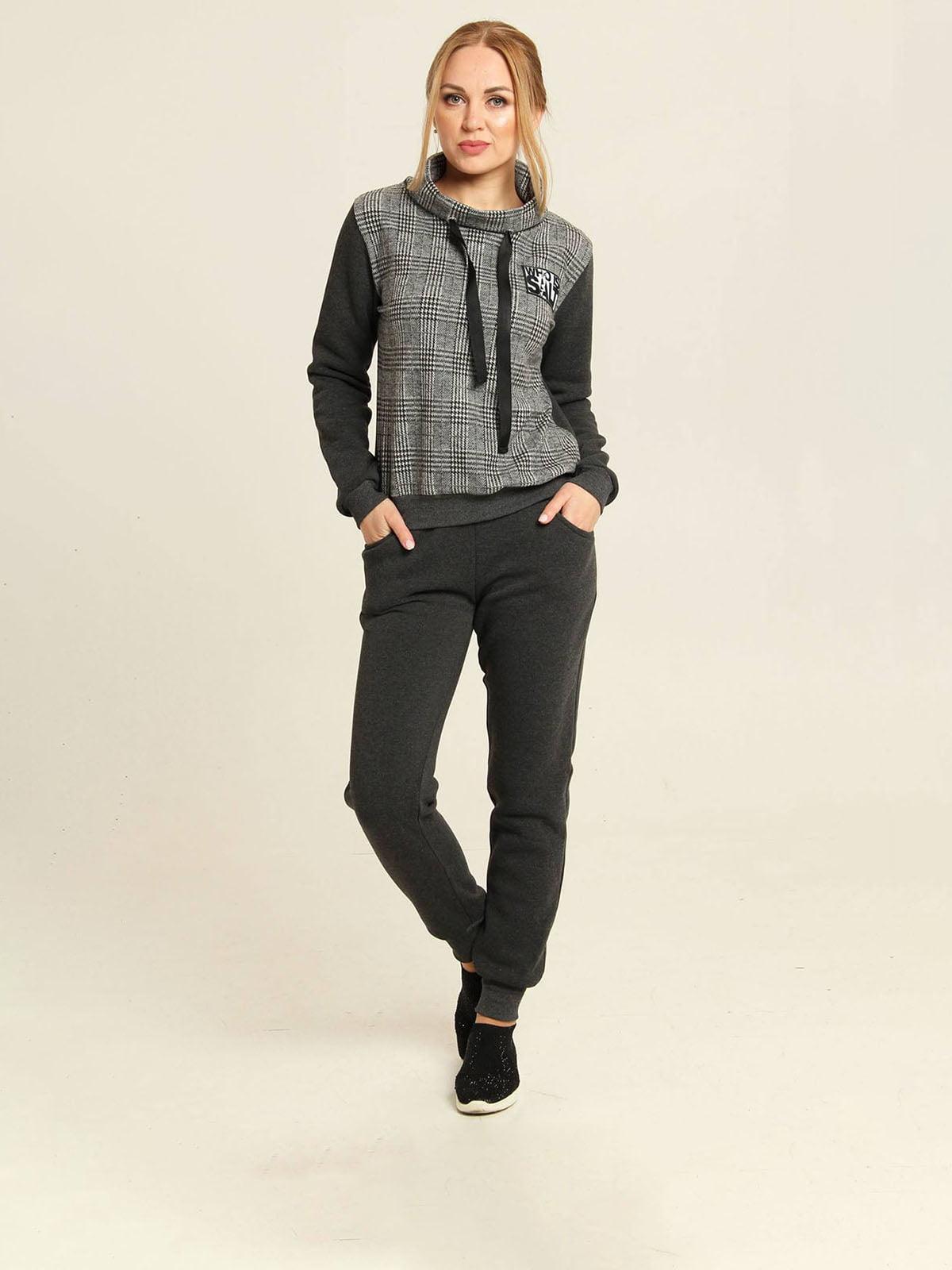 Костюм: джемпер і штани | 4784830